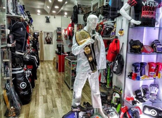 Sporcu Malzemeleri Dükkanı