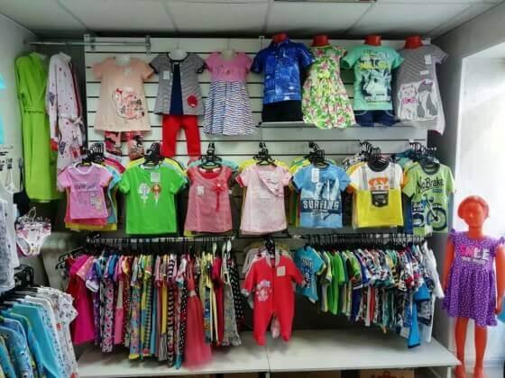 Bebek Giyim Mağazası Açma 2