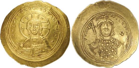 Bizans Altın Sikkeleri