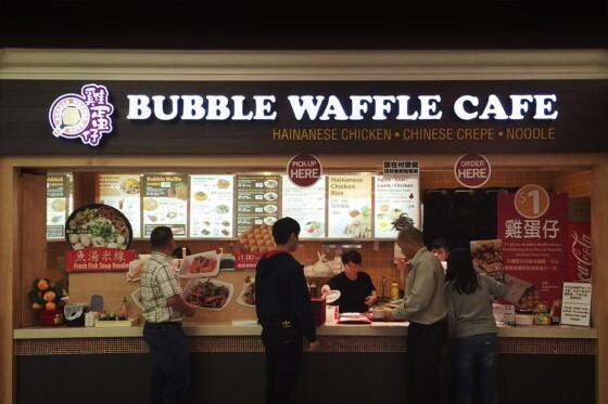 Waffle Dükkanı Açma Maliyeti