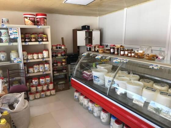 Süt ve Süt Ürünlei Dükkanı