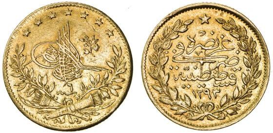 1327 Osmanlı Parası Değeri
