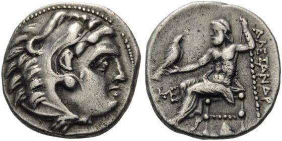 Antik Yunan Sikkeleri 2