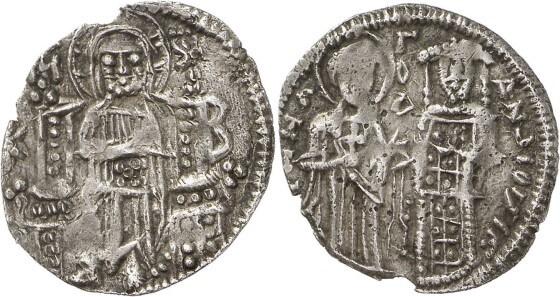 Bizans Gümüş Paraları