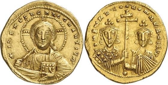 Bizans Paraları