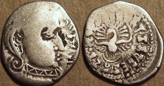 Eski Lidya Paraları