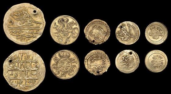 Eski Osmanlı Paraları Değerleri