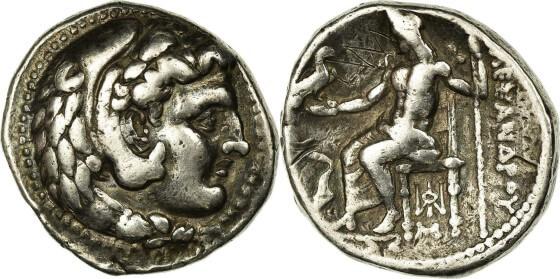 Eski Yunan Paraları Ortalama Değerleri