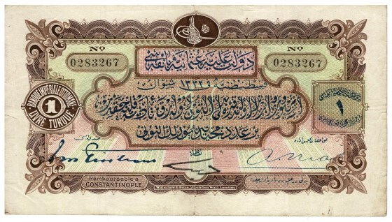 Osmanlı Kağıt paraları değerli mi