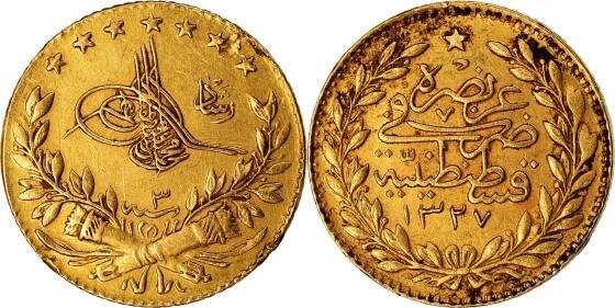 Osmanlı Sikkesi bilgi