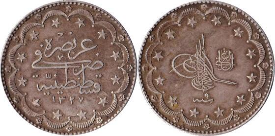 Osmanlı paraları hala değerli mi