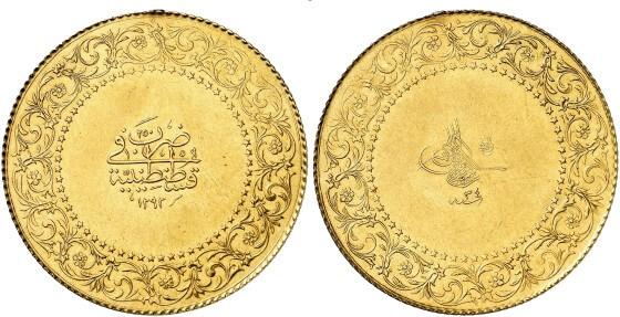 Osmanlı sikkeleri 2