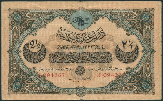 Satışı Yasak Olan Osmanlı Paraları