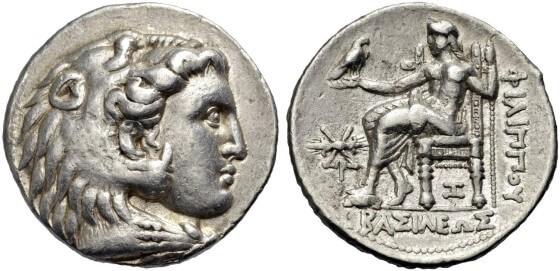 Yunan Paraları satışı yasal mı