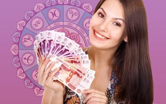 Astrolog maaşları ne kadar