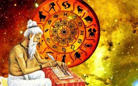 Astrolojiye Nereden Başlamalı