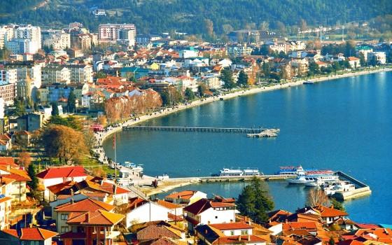 Makedonya'da İş Kurmak